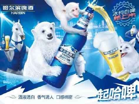 哈尔滨啤酒新品强势来袭!哈尔滨啤酒冰纯白啤火热上市