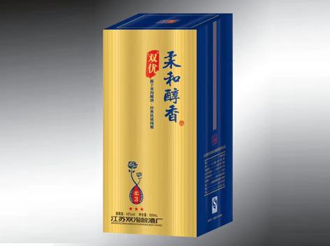 【柔和醇香系列酒】柔和醇香酒柔3隆重上市!