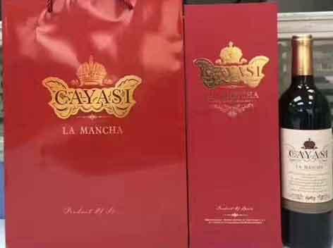 西班牙西拉干红葡萄酒新品上市啦!!