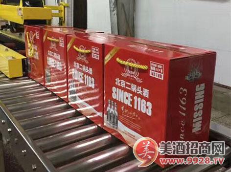新款北京二锅头全国空白区域招商