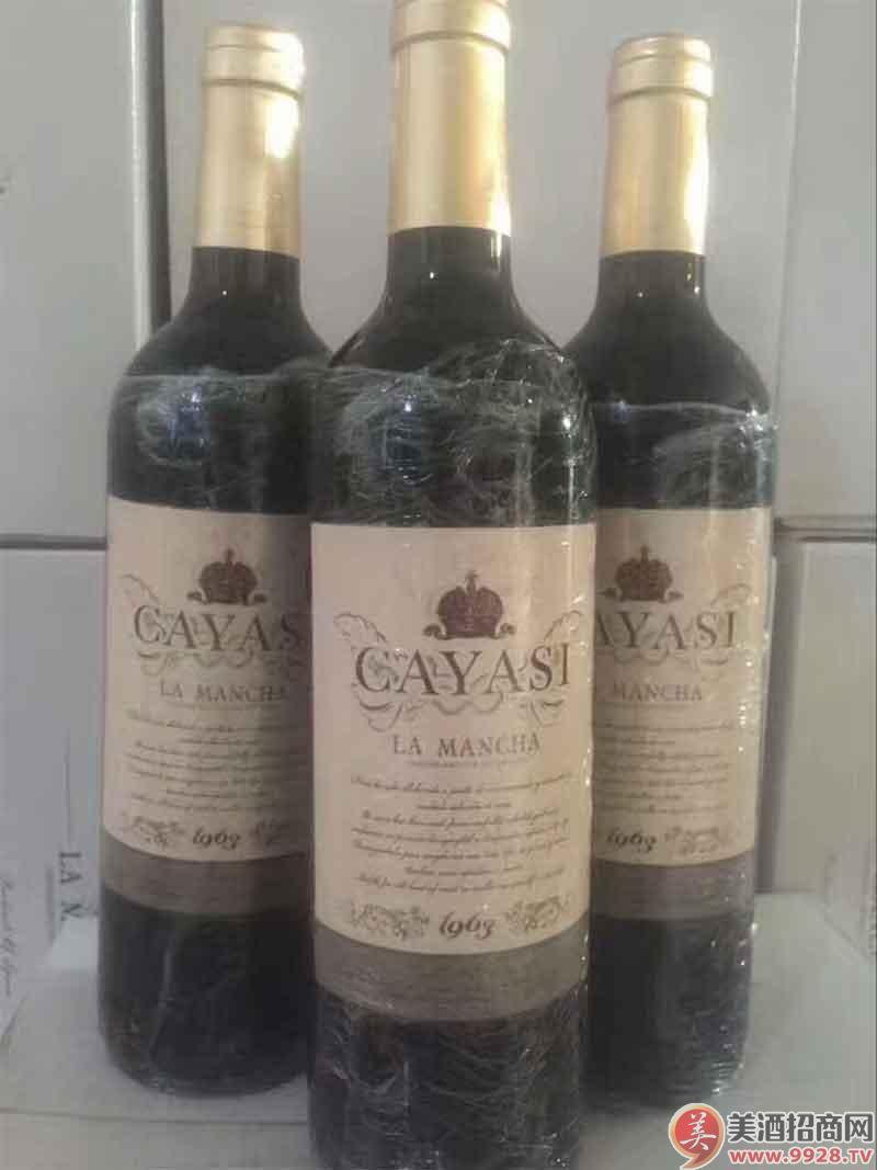 西班牙西拉干红葡萄酒