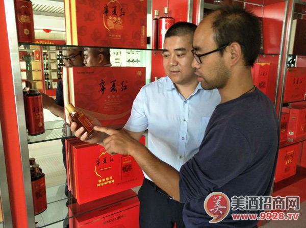 宁夏红枸杞酒28°125MI健康生活产品上市