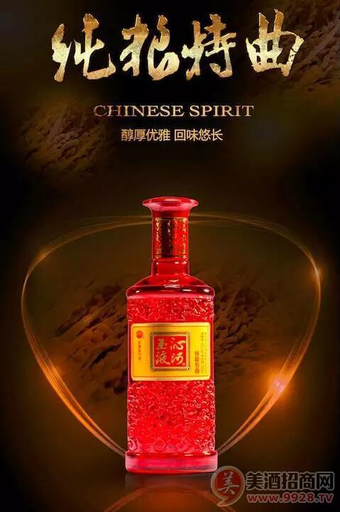 沁河玉液酒隆重上市,纯粮特曲,醇厚优雅,回味悠长