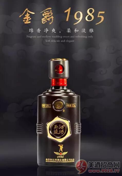 沁河玉液酒金爵1985,绵香净爽,柔和淡雅