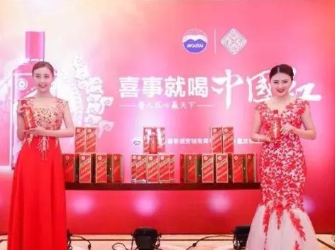 茅台酱香系列酒茅台迎宾酒·中国红重庆上市