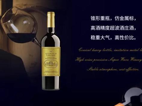 香恩利•贝丹之门干红葡萄酒新品上市啦!!