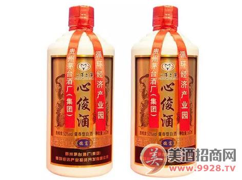 贵州茅台循环产业园大众酱香型白酒——心俊酒火热上市!