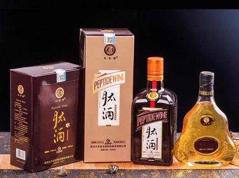"""九生堂推出""""肽酒"""",以科技创新打赢扶贫攻坚战"""