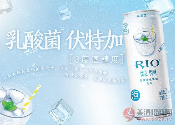 rio微醺锐澳鸡尾酒乳酸菌伏特加风味上市!图片