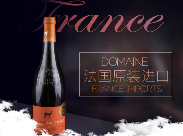 百年典藏,经典模范:法国雪鹿山谷干红葡萄酒