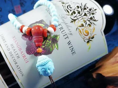 祥佰瑞树莓酒至 尊经典系列隆重上市!
