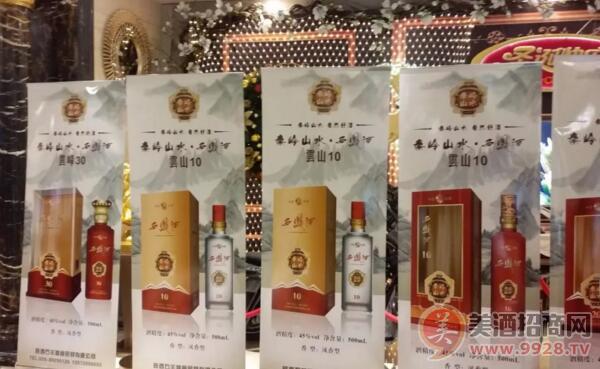 秦岭山水西凤酒新品上市