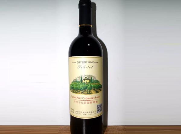 淳美干红葡萄酒新品隆重上市!