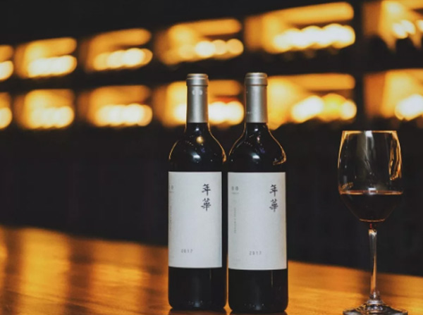 怡园年华2017葡萄酒新品隆重上市!