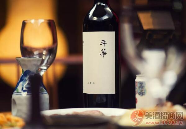 怡园年华2017葡萄酒