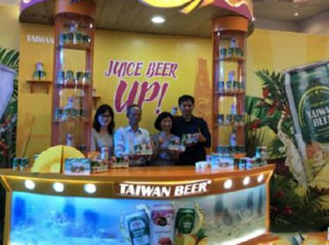 台湾啤酒三款产品越南上市