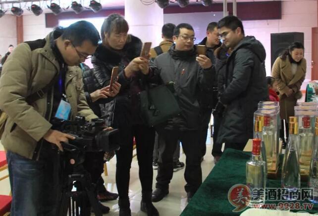 长宁竹海735碱性酒新品发布
