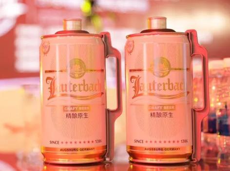 2018劳特巴赫TOP500精酿啤酒在济南发布!