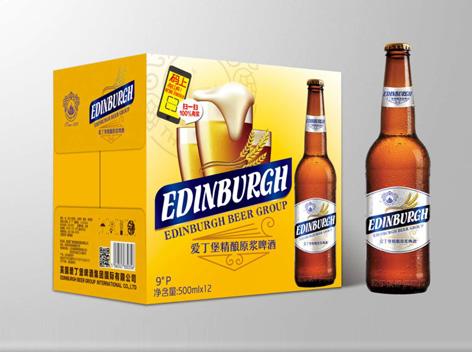 爱丁堡精酿原浆啤酒-专 用瓶上市啦!