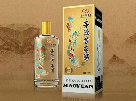【茅源苦荞酒】新品上市,开启健康白酒新时代