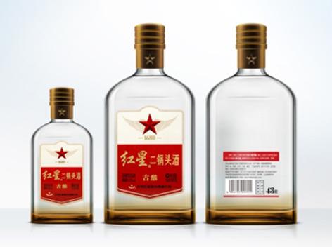 舌间有回甘,好酒喝古酿——红星高端光瓶酒 红星古酿隆重上市