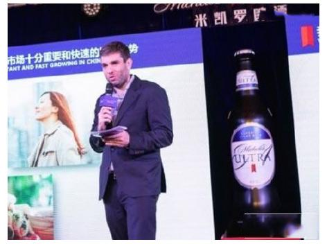 百威英博旗下米凯罗啤酒重庆隆重上市