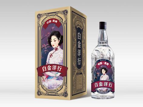 白金洋行酒,加多福酒业2018白酒新品