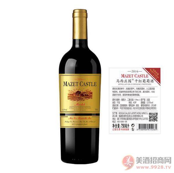 马西庄园干红葡萄酒金