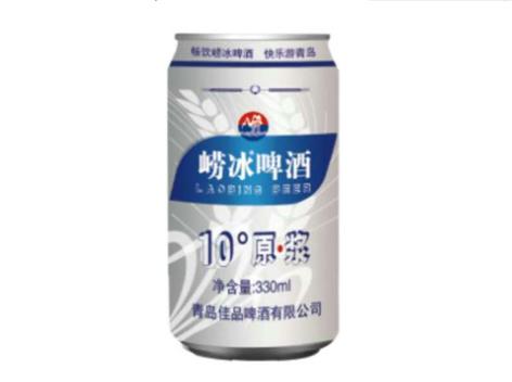 青岛崂冰啤酒10度原浆330六连彩包震撼上市,火热招商中!