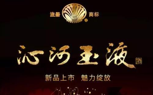 沁河酒业建厂60周年,感恩回馈系列新品火热上市!