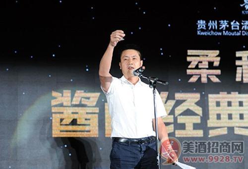 技术开发公司总经理王俊致祝酒辞