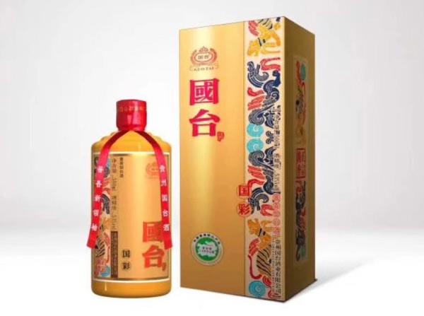 【重磅新品】国台酒国彩系列酒新品隆重上市!
