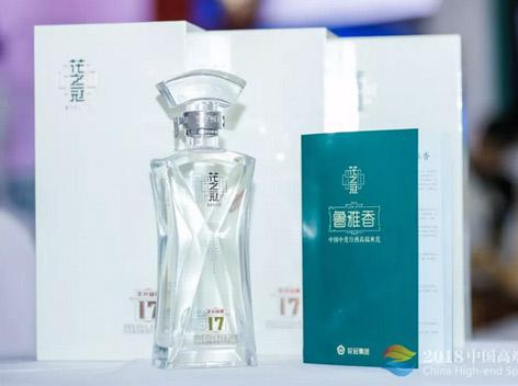 花冠集团新品鲁雅香+国花庄盛大亮相中酒展!