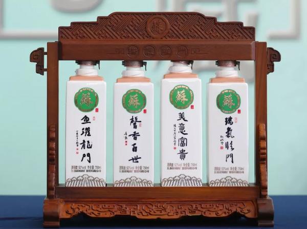 收藏级苏酒·书法名家艺术酒新品火热上市!