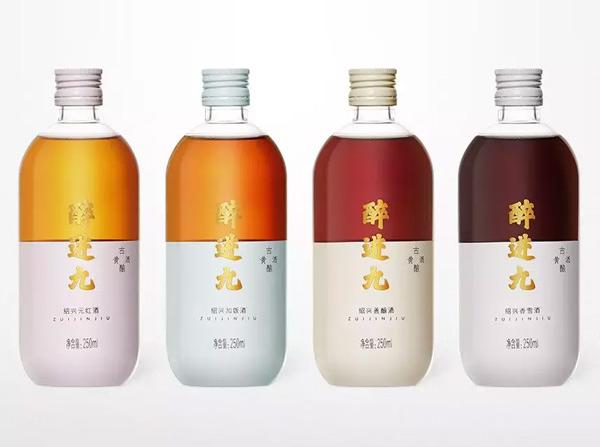 【黄酒新品】醉进九绍兴善酿酒,颜值高,口感好!