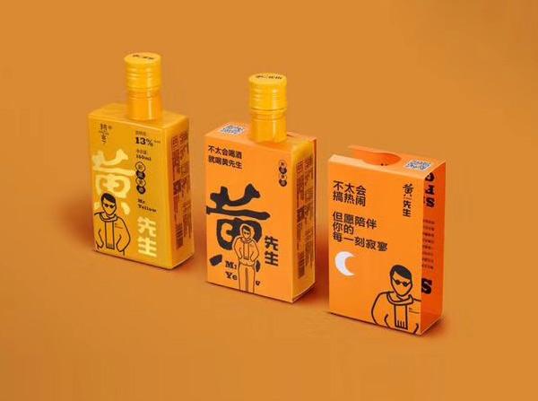 【黄酒新品】黄先生黄酒,给予年轻人心灵安慰的黄酒!