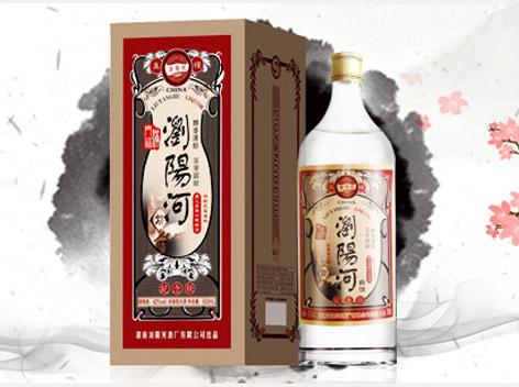 浏阳河酒纪念版新酒上市!