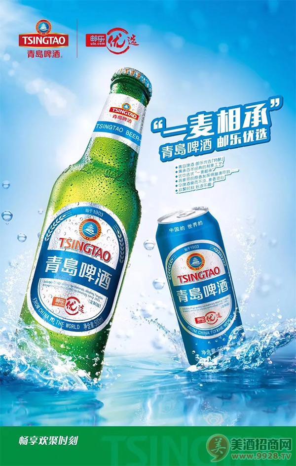 """【啤酒新品】青岛啤酒联合邮政推出""""上合蓝""""系列啤酒!"""
