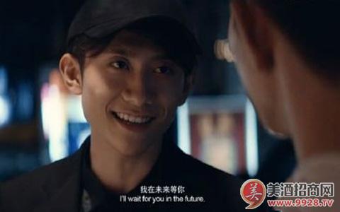 哈尔滨啤酒携手公益大使张一山:我在未来等你