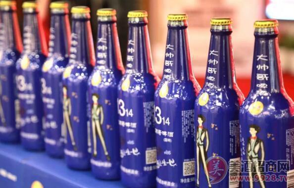 砚池畔酒业临沂啤酒上市暨招商发布会