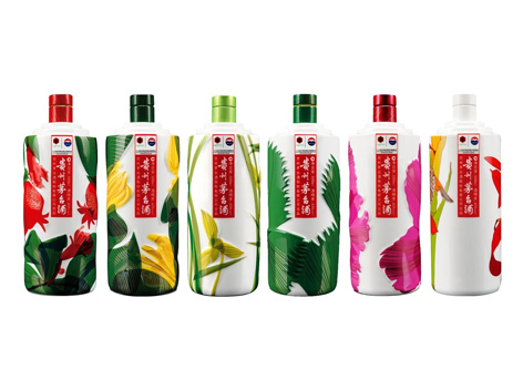 茅台集团推出2011西安世界园艺博览会纪念酒