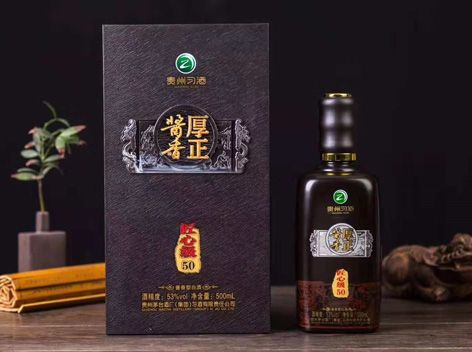 贵州习酒 厚正酱香酒 新品上市