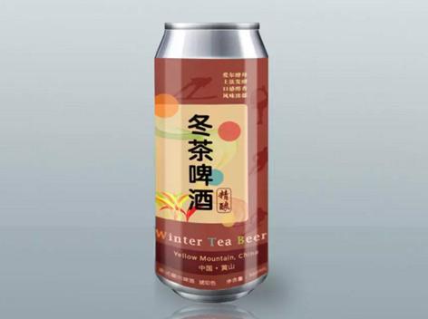 冬茶啤酒隆重上市!特殊品类,市场广阔