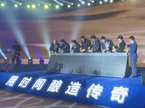 茅台醇・国际米兰110周年纪念酒 在贵阳举行全球首发盛典