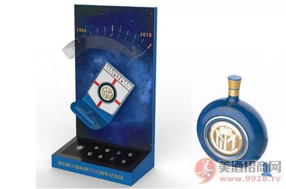 茅台醇·国际米兰110周年纪念酒
