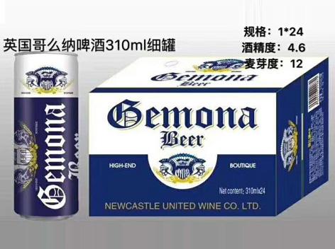 哥么纳啤酒细罐新品上市,优质啤酒火热招商中!