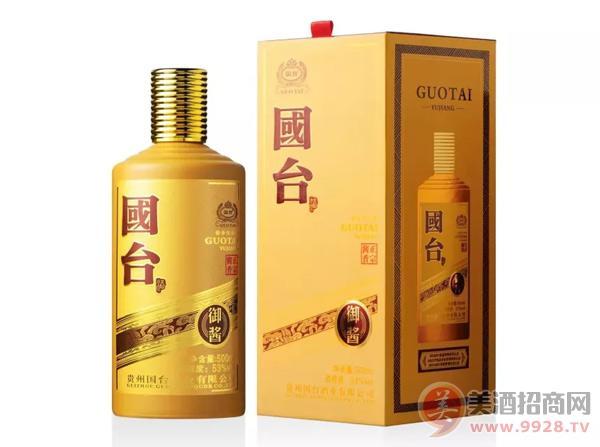 黄瓷瓶国台御酱酒
