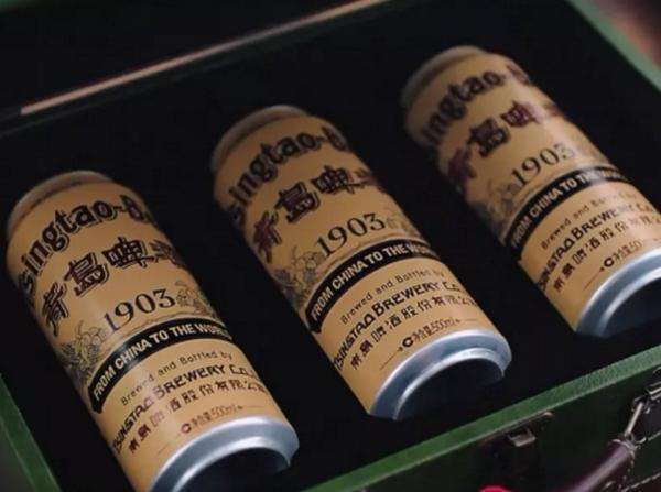 青岛啤酒1903复古装潮品发布会盛大举行