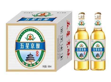 五星京酿啤酒新酒上市,诚邀代理商加盟!