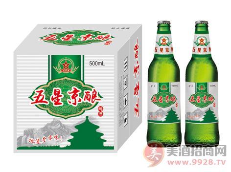 五星京酿啤酒